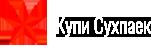 Купи Сухпаек — интернет-магазин ИРП