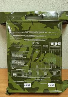 Сухпаек суточный РПК-С (ФСБ Таможенный)