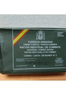 Испанский сухпаек MRE Lunch A (Обед)