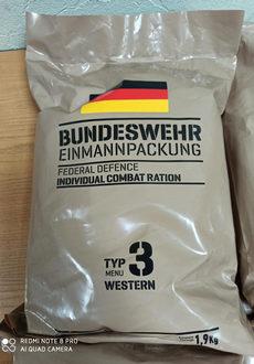 Немецкий сухпаек Bundeswehr EPA Neu