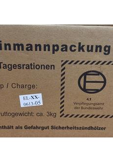 Сухпаёк Немецкий EPA Leicht 4-суточный сублимированный
